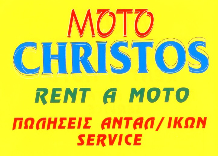 MILOS: MOTO CHRISTOS