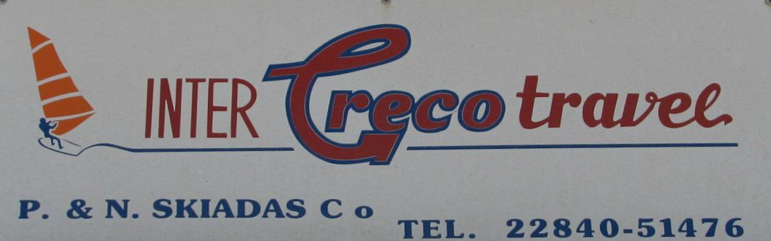 ΠΑΡΟΣ: INTERGRECO