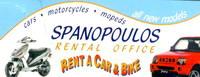 Νέα Χρυσή Ακτή (Τσερδάκια): SPANOPOULOS RENT A CAR