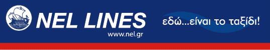 PAROS: KONTOSTAVLOS TRAVEL AGENTS