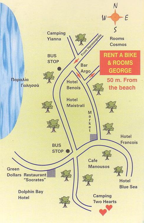 ΣΥΡΟΣ: MOTO RENT GEORGE