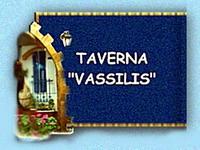 NAXOS: TAVERNA VASSILIS
