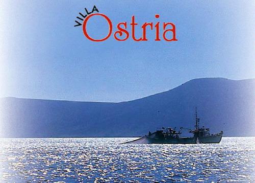 ΚΟΥΦΟΝΗΣΙ: OSTRIA ROOMS