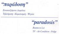 SYROS: PARADOSI