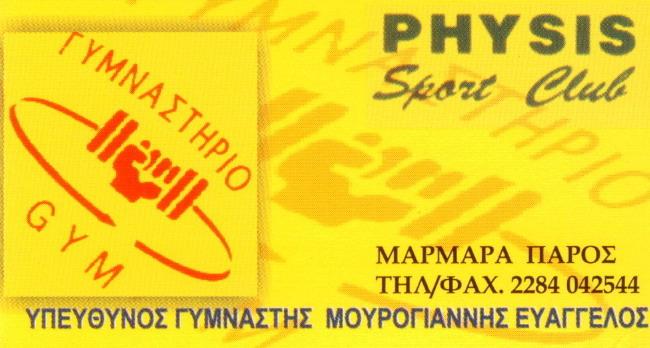 Ios: PHYSIS SPORT CLUB