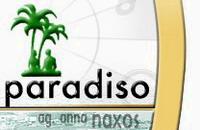 NAXOS: PARADEISOS- PARADISO
