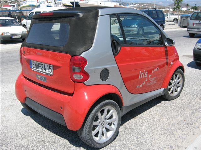 ΠΑΡΟΣ: IRIA RENT A CAR