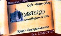 PAROS: CASTELLO