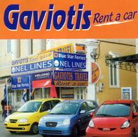 SYROS: GAVIOTIS