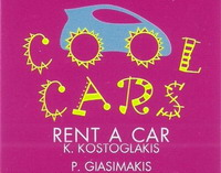 RentalsAgencies COOL CARS SANTORINI - Cool cars santorini