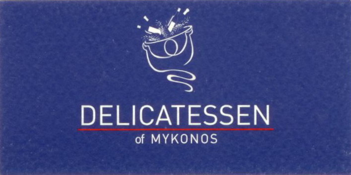 ΜΥΚΟΝΟΣ: DELICATESSEN OF MYKONOS