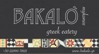 ΜΥΚΟΝΟΣ: BAKALO