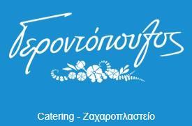 APOLLONIA: ZACHAROPLASTEIO  GERONTOPOULOS