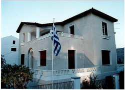 ANDROS: INSTITUTION OF PETROS AND MARIKAS KYDONIEOS