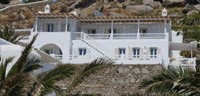 MYKONOS: WITH-INN