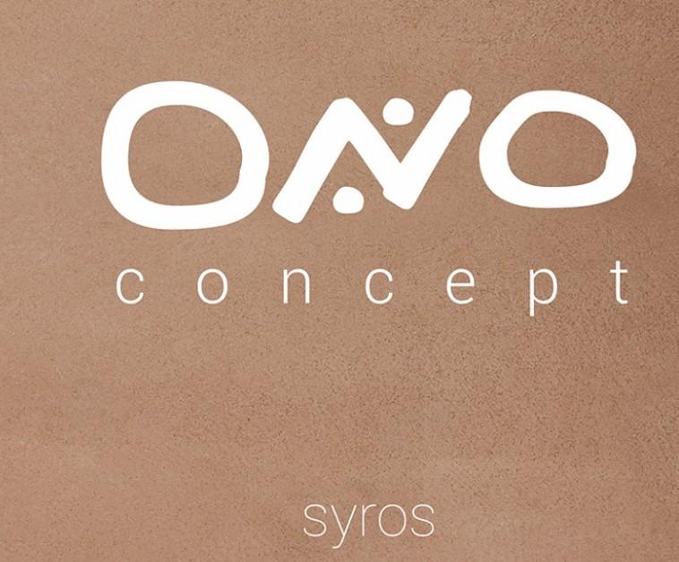SYROS: THE ONO CONCEPT