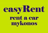 ΜΥΚΟΝΟΣ: EASY RENT MYKONOS ΜΕΠΕ