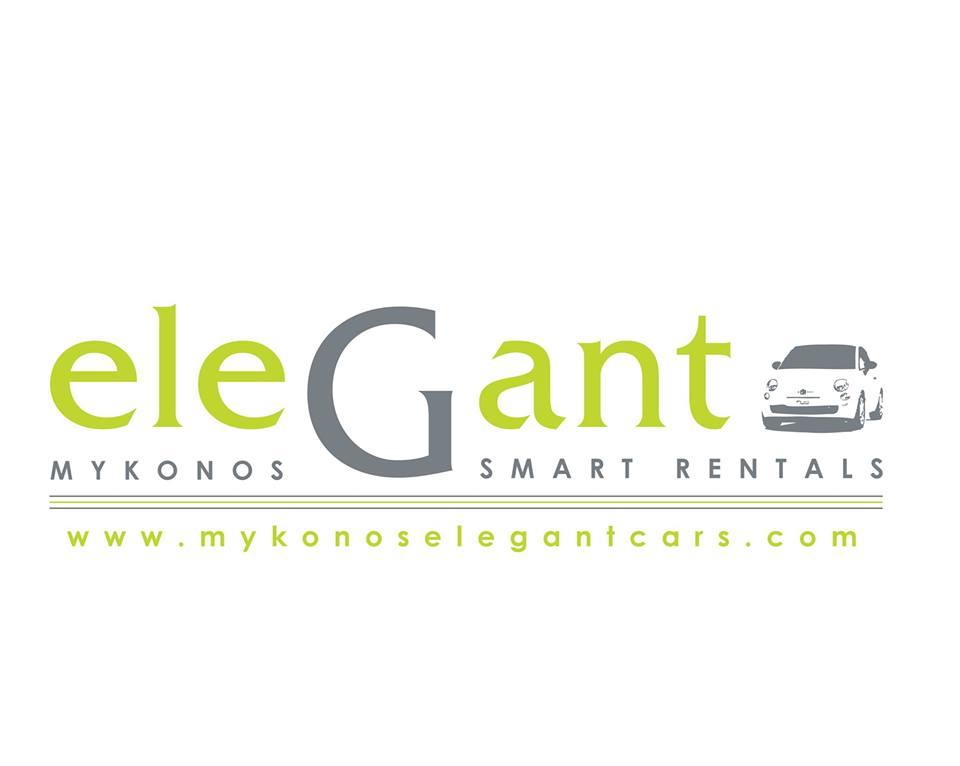 ΜΥΚΟΝΟΣ: ELEGANT MYKONOS SMART RENTALS PPC