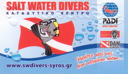 ΣΥΡΟΣ: SALT WATER DIVERS