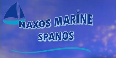 ΧΩΡΑ ΝΑΞΟΥ: NAXOS MARINE