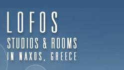 ΝΑΞΟΣ: LOFOS STUDIOS