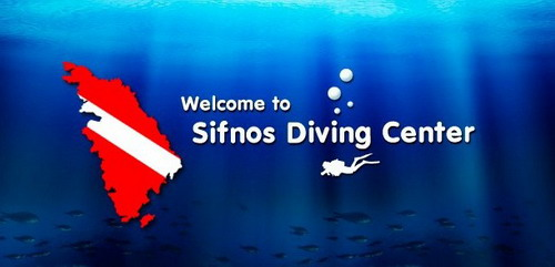 ΣΙΦΝΟΣ: SIFNOS DIVING CENTER