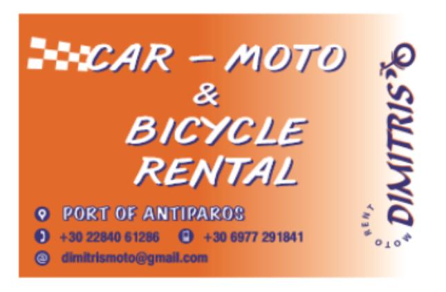 ΑΝΤΙΠΑΡΟΣ: DIMITRIS CAR AND MOTO RENTAL