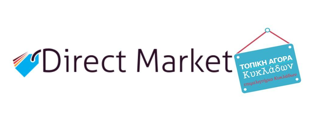 direct_market_logo_F-1981239651.jpg