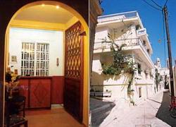 SYROS: APERGI'S ROOMS