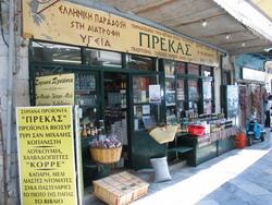 SYROS: GREEK TRADITIONAL PRODUCTS - PREKAS