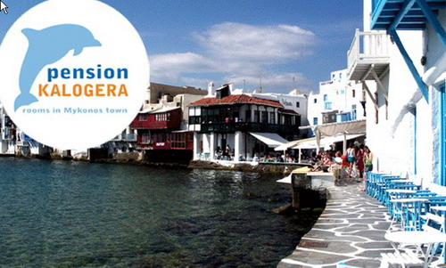 MYKONOS: PENSION KALOGERA