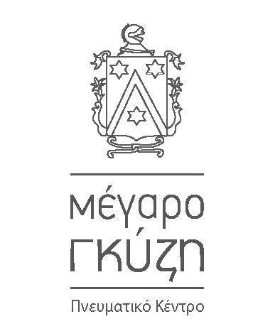 THIRA: GYZI MEGARON CULTURAL CENTRE