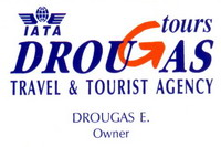 MILOS: DROUGAS TOURS TRAVELS & TOURIST AGENCY
