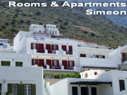 ΣΙΦΝΟΣ: SIMEON ROOMS & APARTMENTS