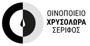 Kythnos: ΟΙΝΟΠΟΙΕΙΟ ΧΡΥΣΟΛΩΡΑ