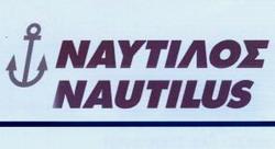 SYROS: NAUTILUS