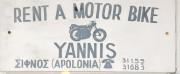 Καμάρες: RENT A MOTOR BIKE YANNIS
