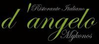 ΜΥΚΟΝΟΣ: D' ANGELO