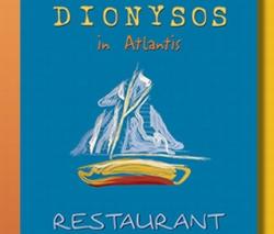 ΘΗΡΑ: DIONYSOS IN ATLANTIS