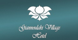 MYKONOS: GIANNOULAKI VILLAGE - MEMBER OF THE DELIAN COLLECTION