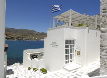 ANDROS: MUSEUM OF CONTEMPORARY ART