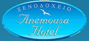 FOLEGANDROS: ANEMOUSA HOTEL