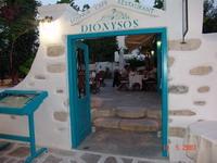 PAROS: DIONYSOS