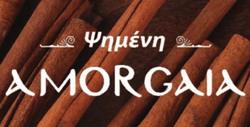 Kythnos: AMORGAIA