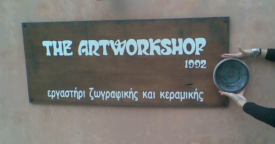 TINOS: ART WORKSHOP
