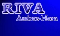ΑΝΔΡΟΣ: ΕΝΟΙΚΙΑΣΕΙΣ ΣΚΑΦΩΝ RIVA