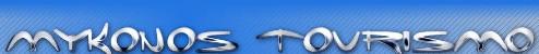 Μύκονος: MYKONOS TOURISMO SERVICES