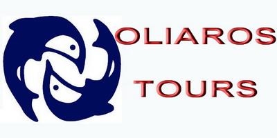 ANTIPAROS: OLIAROS TOURS