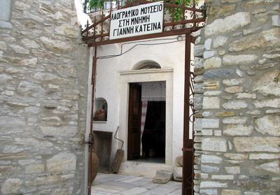 Ios: FOLKLORE MUSEUM OF APIRANTHOS