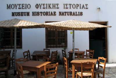 Ios: NATURAL SCIENCE MUSEUM